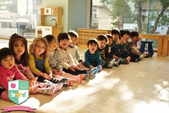 Orchard Kinder Preschool & Childcare