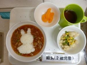 Kid's Patio 江東おひさま園